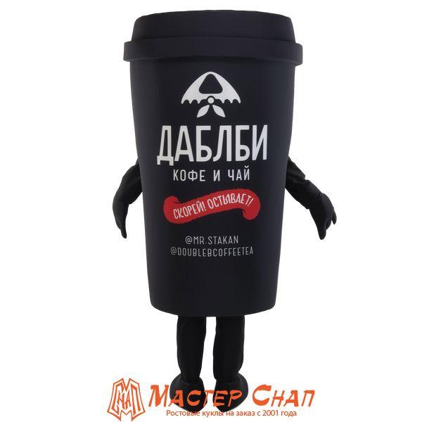 Ростовая кукла стакан кофе реклама даблби